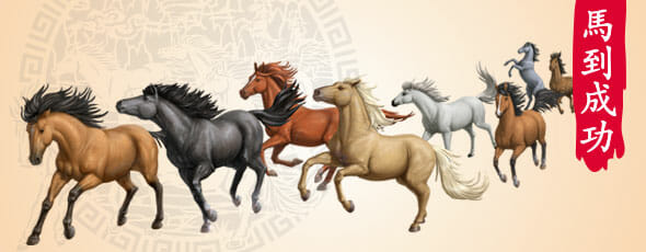 Eight horse silver bar illustration